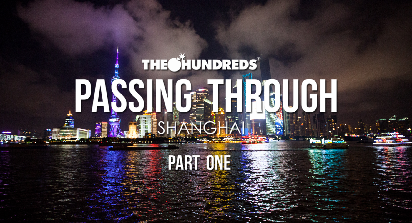 passingthrough_shanghai_sponsoredteaser