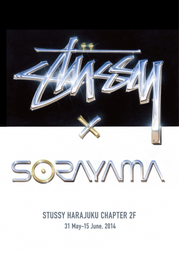 Stussy-Guest-Artist-Series-Hajime-Sorayama-Preview-01